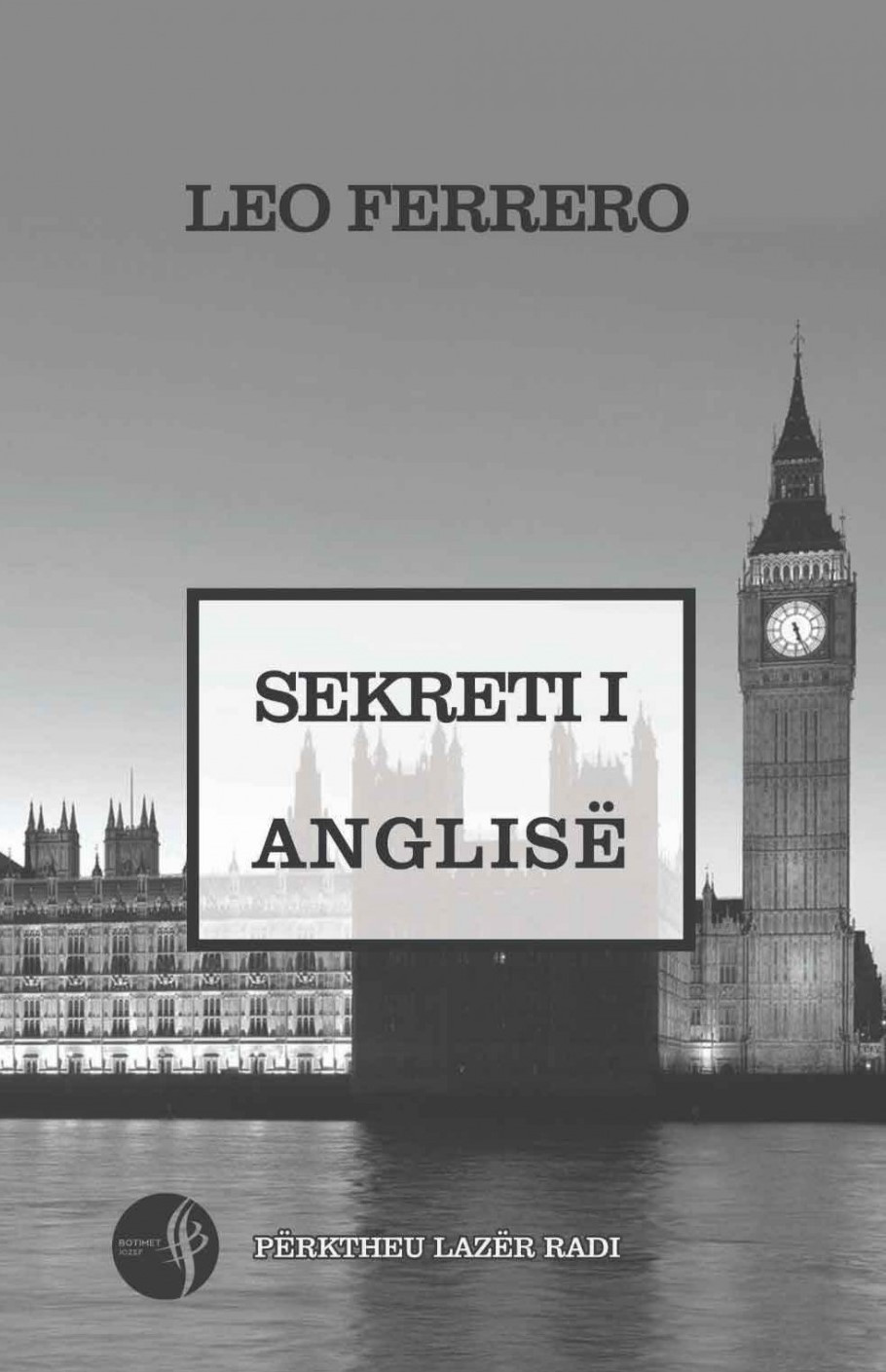 Sekreti i Anglise