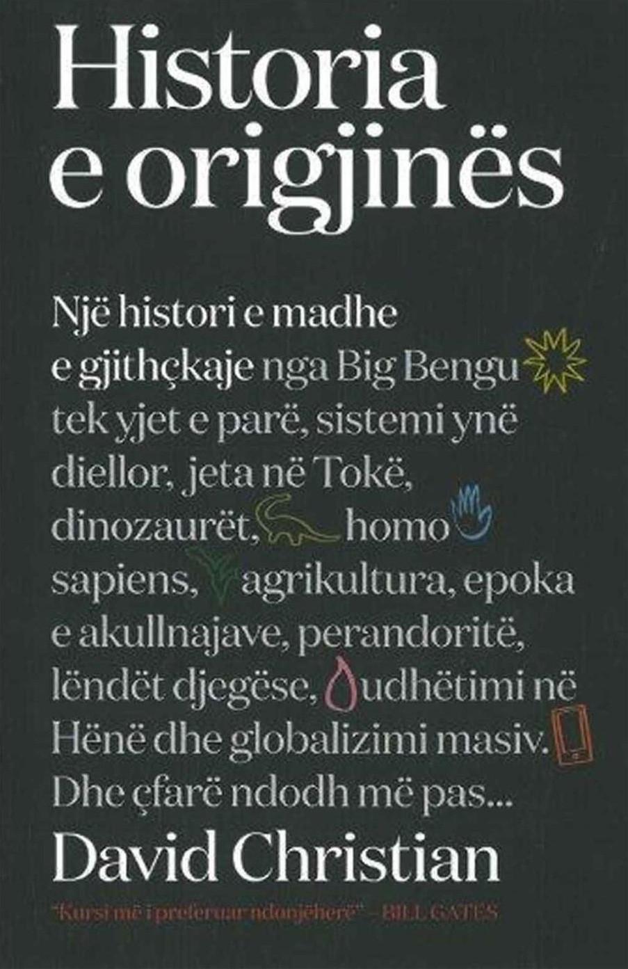 Historia e origjines