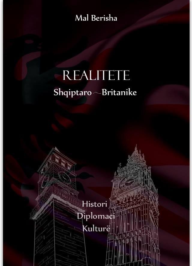 Realitete shqiptaro – britanike