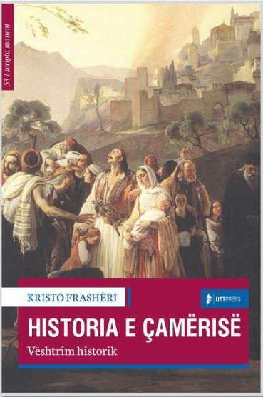Historia e Çamërisë. Një vështrim historik
