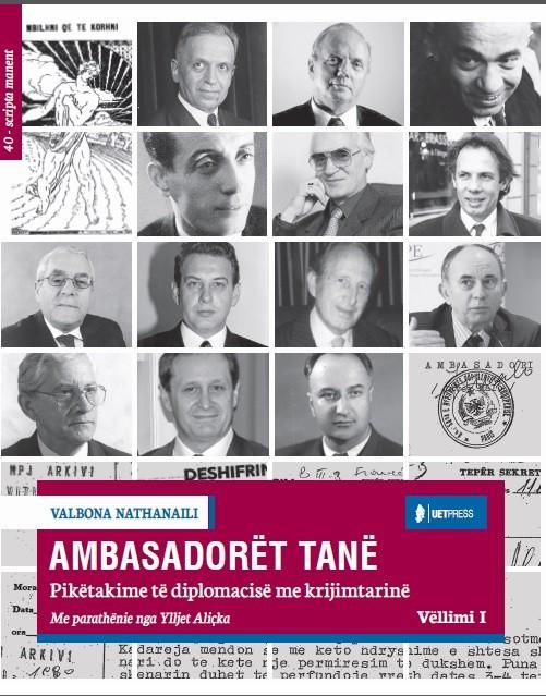 Ambasadorët tanë