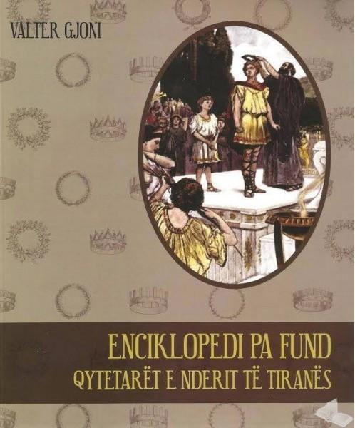 Enciklopedi pa fund