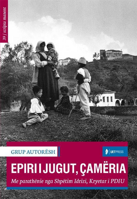 Epiri i Jugut, Cameria