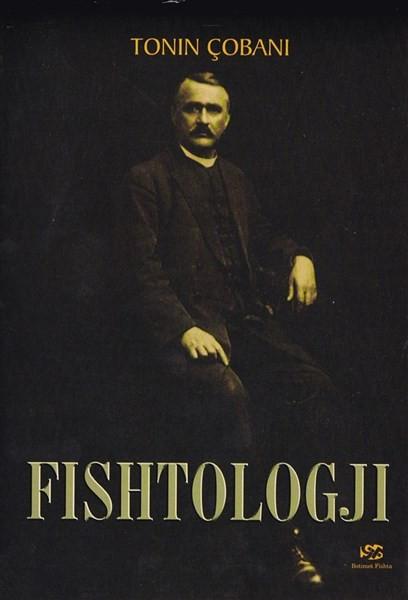 Fishtologji