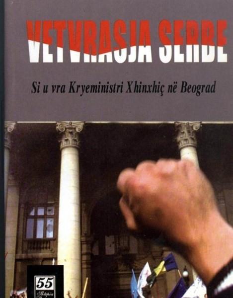 Vetevrasja serbe - Si u vra kryeministri serb, Gjingjic ne Beograd