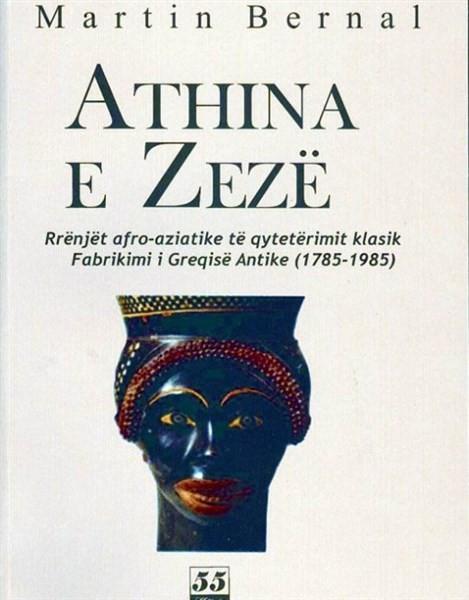 Athina e zeze - Rrenjet afro-aziatike te qyteterimit klasik. Fabrikimi I Greqise Antike (1785 - 1985