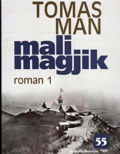 Mali Magjik Vol. I