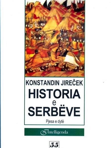 Historia e Serbeve. 1371 - 1537 Vol. II