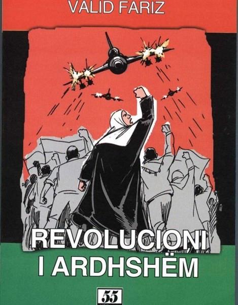 Revolucioni i ardhshëm