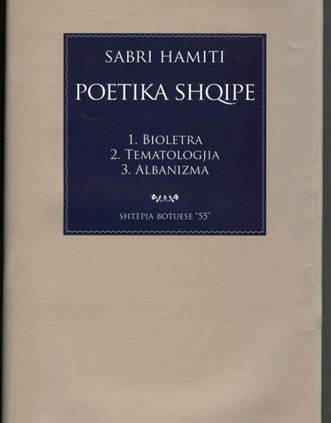Poetika Shqipe