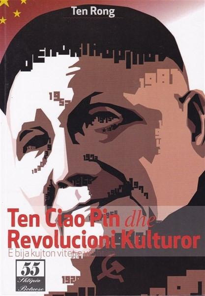 Ten Ciao Pin dhe revolucioni kulturor