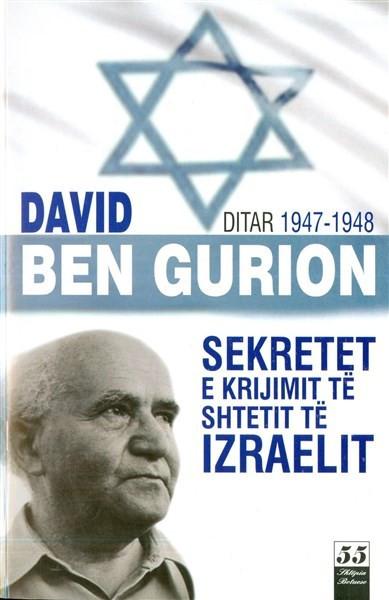 Sekretet e krijimit të shtetit të Izraelit