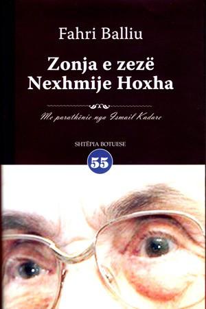 Zonja e zeze, Nexhmije Hoxha