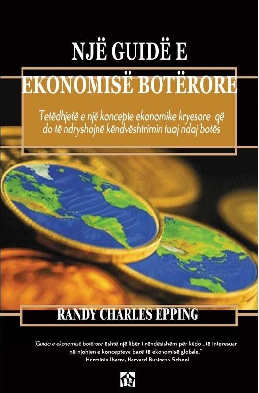 Nje guide e ekonomise boterore