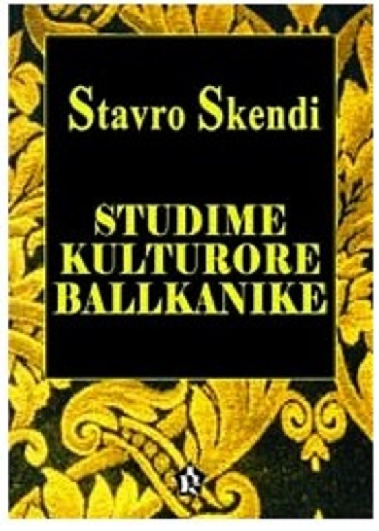 Studime kulturore ballkanike