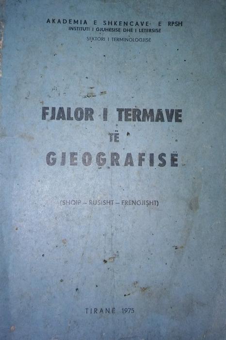 Fjalor I termave te gjeografise (Shq-Ru-Fre)