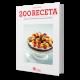 200 Receta