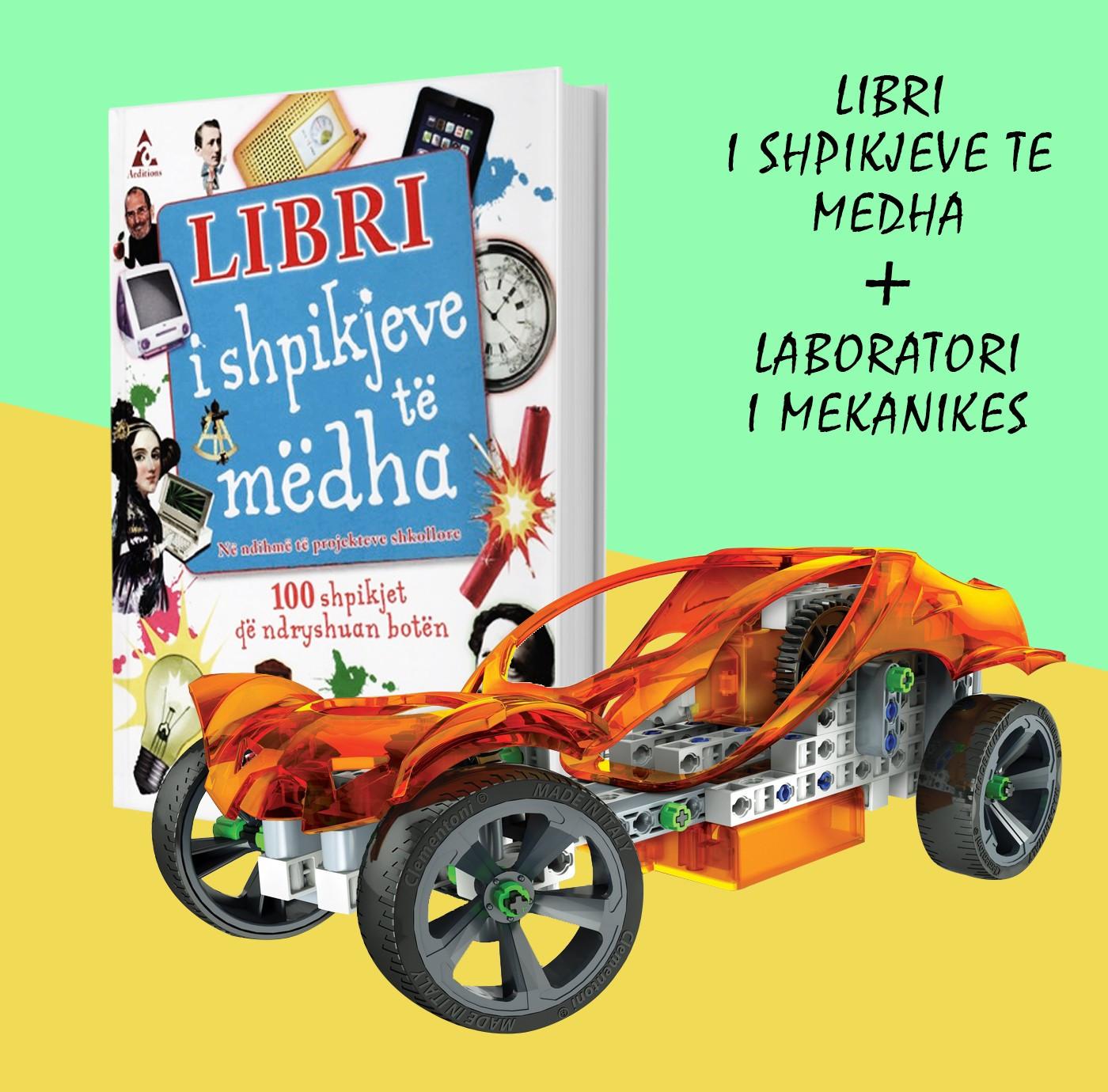 """Set Laboratori i mekanikës + """"Libri i shpikjeve të mëdha"""""""