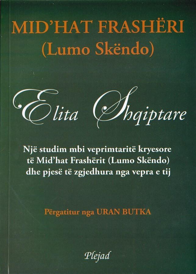 Elita shqiptare