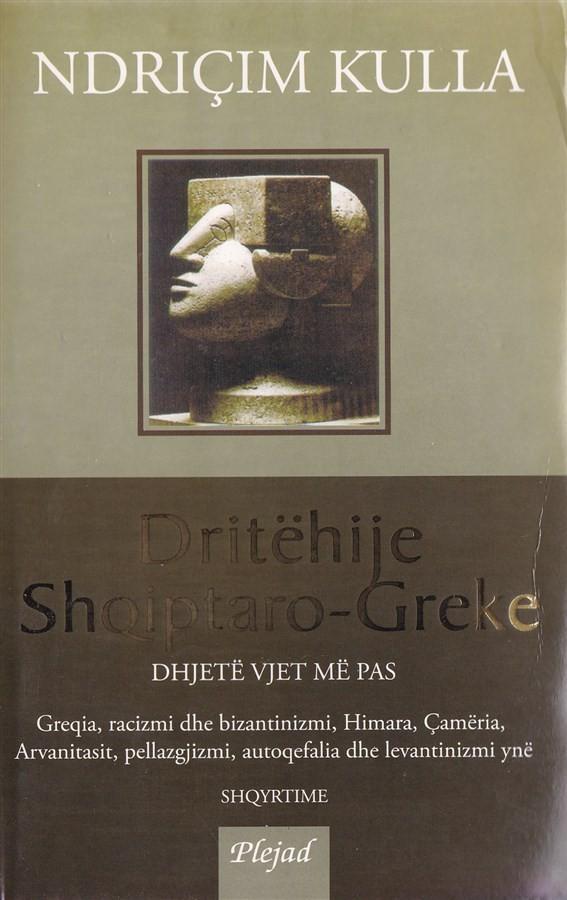 Dritehije shqiptaro – greke
