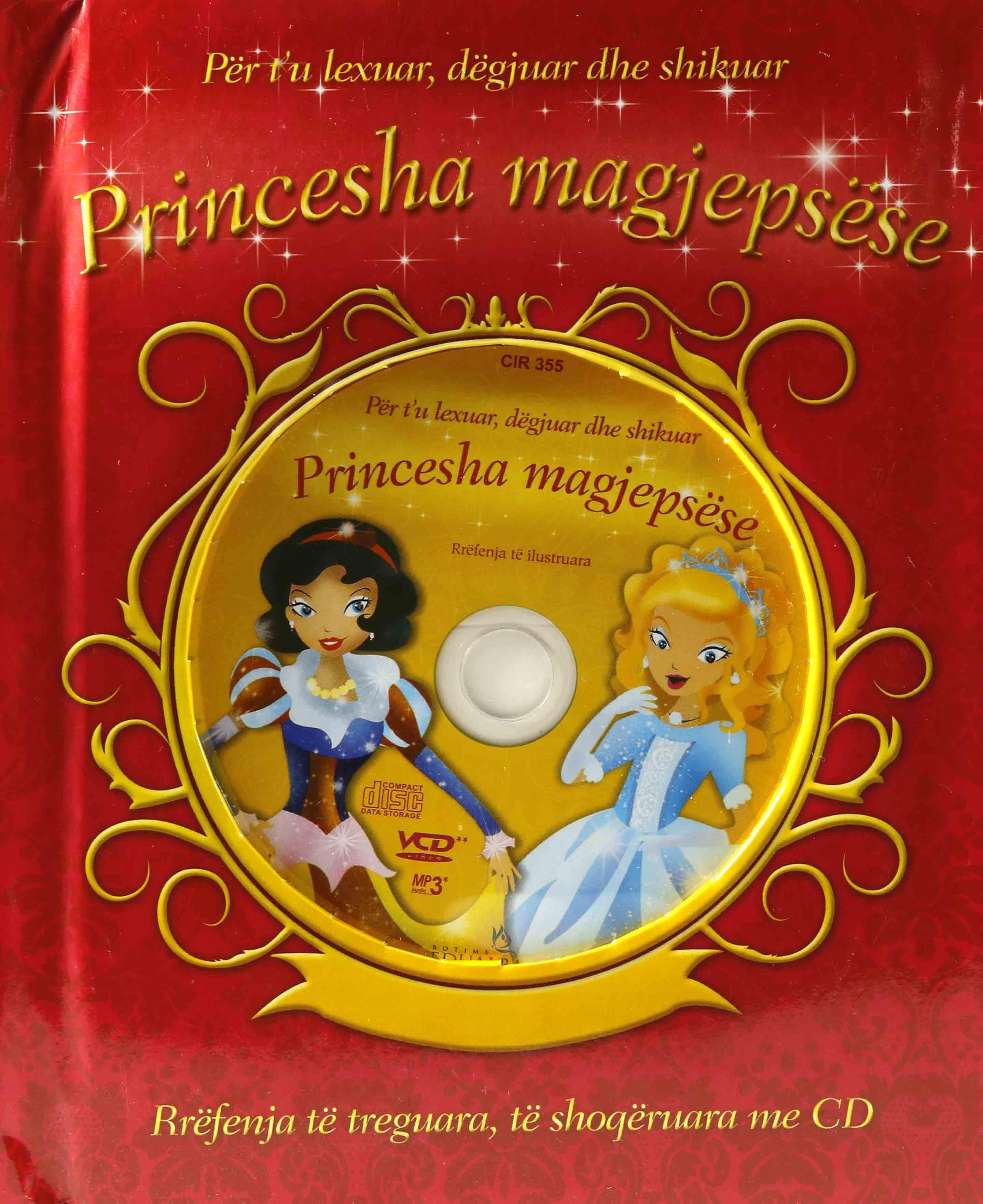 Princesha magjepsëse