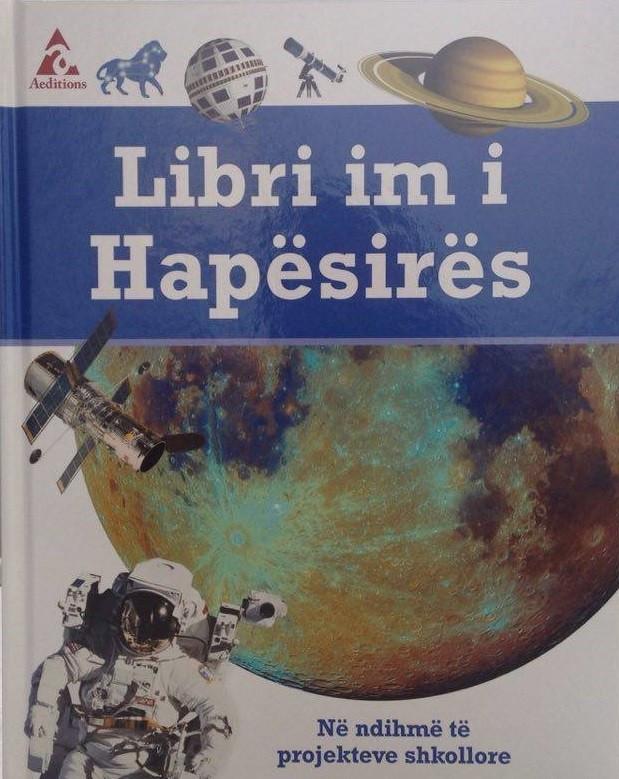 Libri im i hapësirës