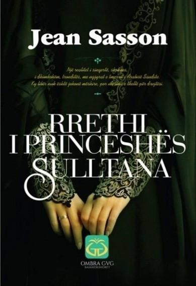 Rrethi i princeshës Sulltana