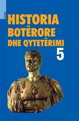 Historia Botërore dhe Qytetërimi 5 (HC)