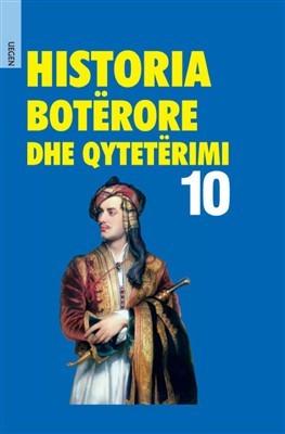 Historia Boterore dhe Qyteterimi 10 (HC)