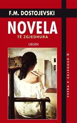 Novela (HC)