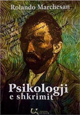 Psikologjia e shkrimit