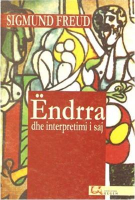 Endrra dhe interpretimi i saj