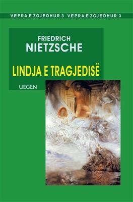 Lindja e tragjedisë (HC)