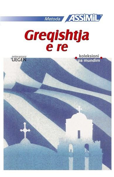 Greqishtja e re pa mundim me CD, Assimil