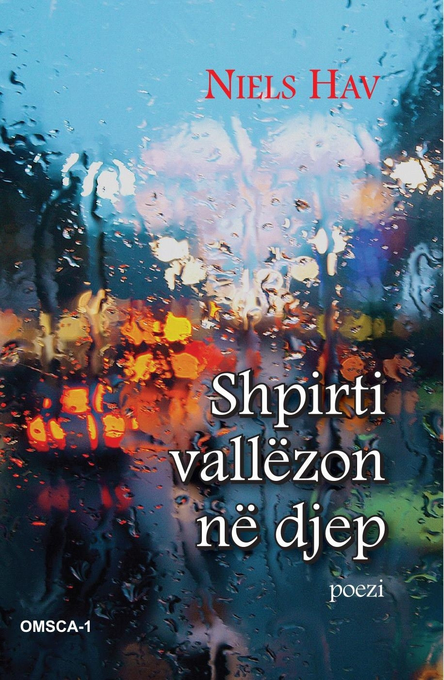 Shpirti vallzon ne djep