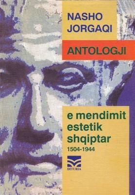 Antologjia e mendimit estetik shqiptar