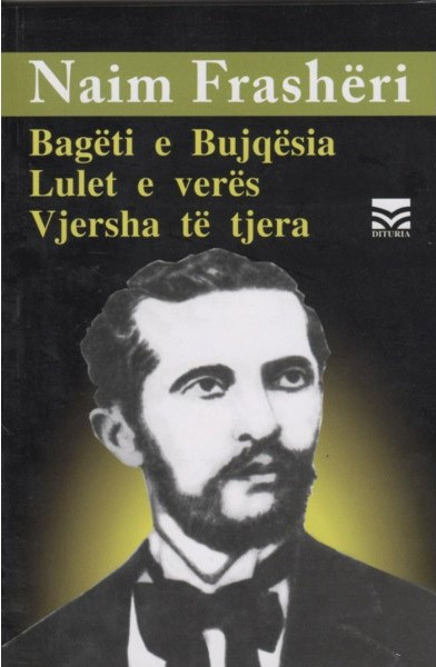 Bageti e Bujqesi, Lulet e veres, vjersha te tjera