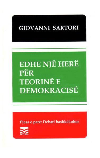 Edhe nje here per teorine e demokracise