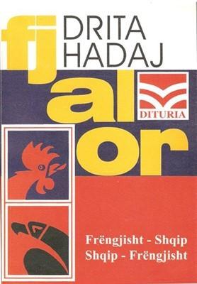 Fjalor frengjisht- shqip, shqip-frengjisht : me rreth 15000 fjale