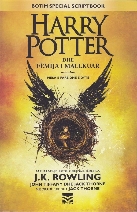 Harry Potter dhe fëmija i mallkuar