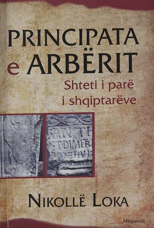 Principata e Arberit