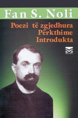 Poezi te zgjedhura, Perkthime, Introdukta