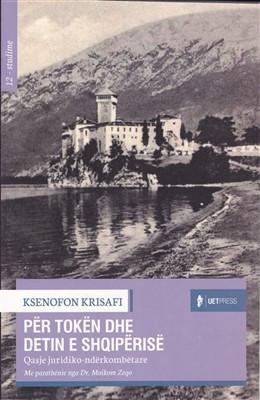 Për tokën dhe detin e Shqipërisë