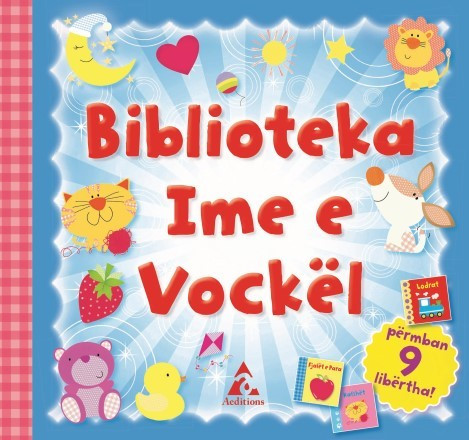 Biblioteka ime e vockel