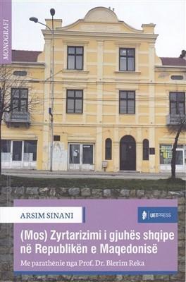 (Mos) Zyrtarizimi i gjuhës shqipe në Republikën e Maqedonisë
