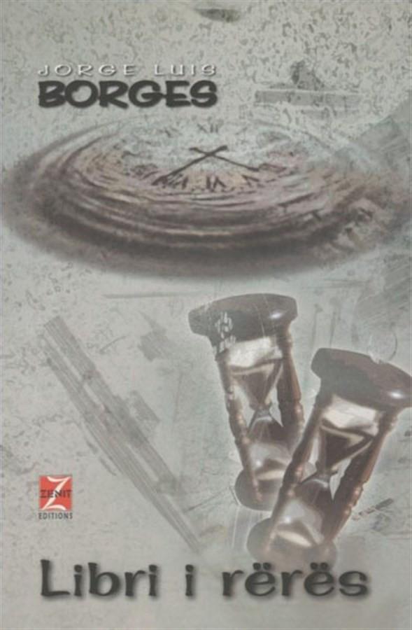 Libri i rërës