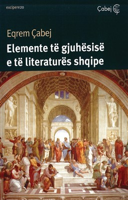 Elemente te gjuhesise e te literatures shqipe (Tekst mesimi per shkollat e mesme, me pjese te zgjedhura)