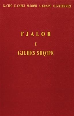 Fjalor i gjuhes shqipe, 1954 (hc)