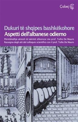 Dukuri te shqipes bashkekohore