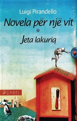 Novela për një vit – Jeta lakuriq